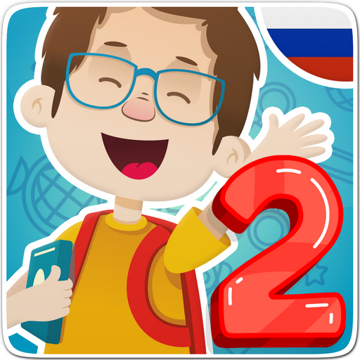 2 – 1.0.4 APK Download for android
