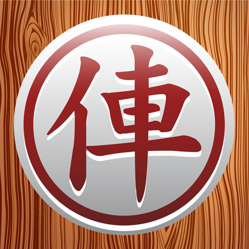 Chinese Chess Online APK Mod Unlimited Money Download for android